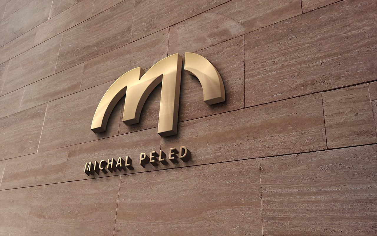 תמונה של שלט לוגו
